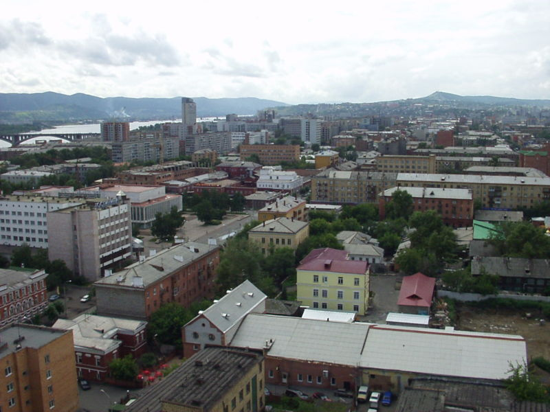 Krasnoyarsk_view.jpg