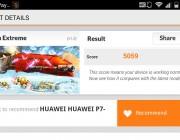 huawei_ascend_p7_screen_3DMARK