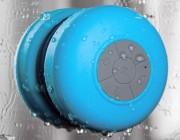 memup_Bubble_Splash_Bluetooth