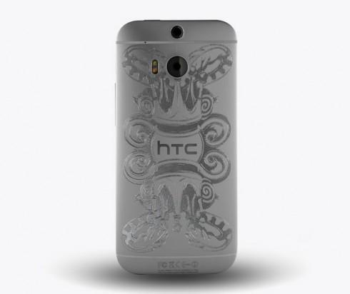 HTC_One_M8_phunk
