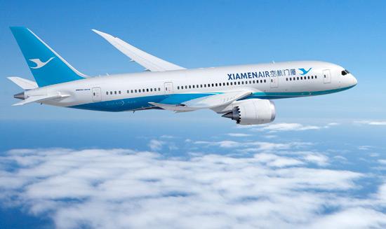 Xiamen-Airlines
