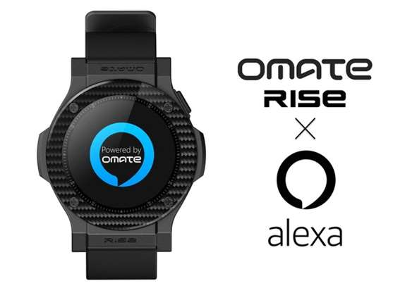 Omate Rise Limited Edition