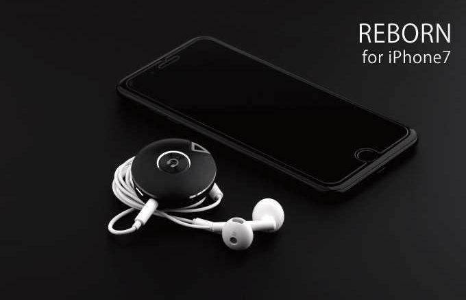roger bluetooth audio