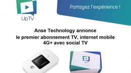 anse technology