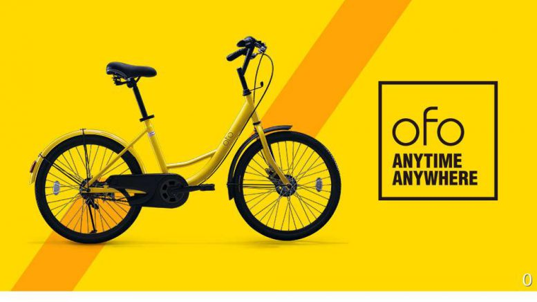 ofo vélo connecté et GPS