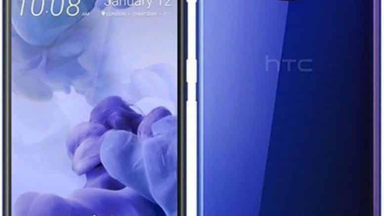 HTC U Ultra.