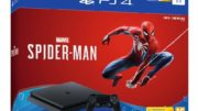 PS4 Pack spiderman