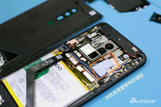 Oppo Reno internal view