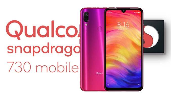 Xiaomi Qualcomm 730
