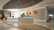 huawei office