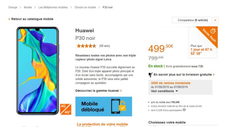 Huawei Orange