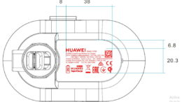 HUAWEI SuperCharge Wireless Car Charger