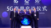 5G Chine mobile