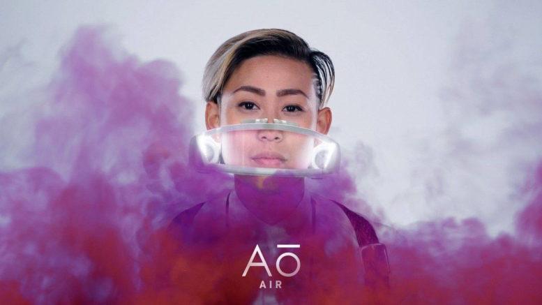 Atmos™ Facewear