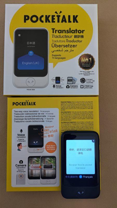 Pocketalk_appareil