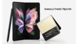 Samsung Galaxy Z Fold3 5G et Z Flip3 5G